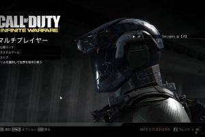 RU版『Call of Duty: Infinite Warfare』と『Call of Duty:Modern Warfare Remastered』の起動制限及び日本語の有無