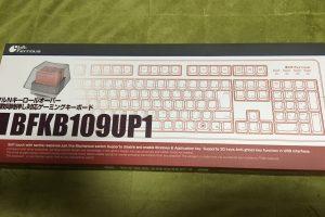 【デバイスレビュー】ビットフェローズ 複数同時押し対応ゲーミングキーボード BFKB109UP1