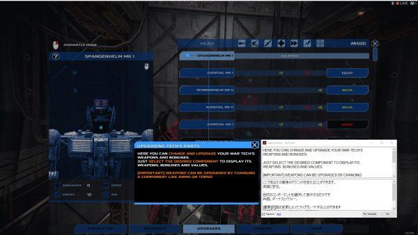 ゲーム内テキストを自動で機械翻訳してくれるOCRソフト「Capture2Text」の紹介と使い方