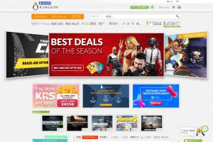 G2Playとの姉妹サイト「KINGUIN」での購入方法