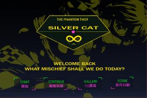 【Cat Girl】規制されてた部分を解除する無修正パッチの導入方法【+日本語化について】